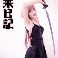 Gasai Yuno Katana lilitherz cosplay hot mirai nikki