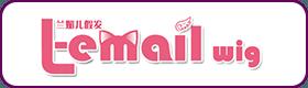 l'emailwig
